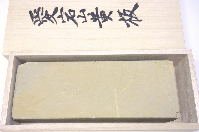 Atagoyama lv 3 (a379)