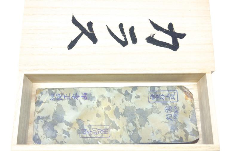 Nakayama Maruichi Kamisori Karasu Lv 5+ (a436)