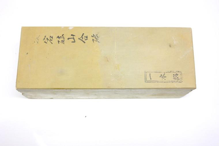Atagoyama Kiita Huge lv 4 (a473)