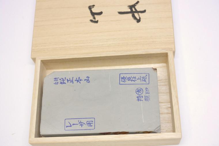 Nakayama Mizu Asagi Maruichi Kamisori Lv 5 (a506)