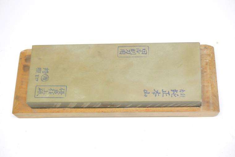 Nakayama Maruichi Kamisori Lv 5 (a528)