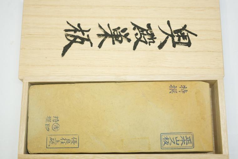 Okudo Maruichi Suita Lv 4 (a538)