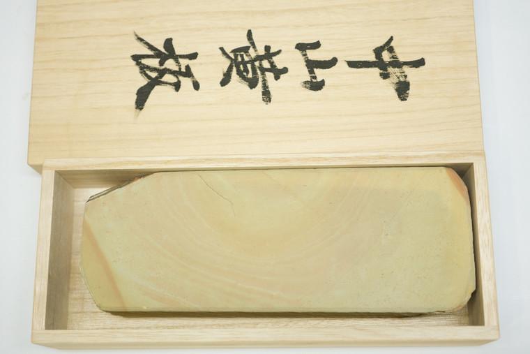 Nakayama Kan Kiita Lv 3,5 (a539)