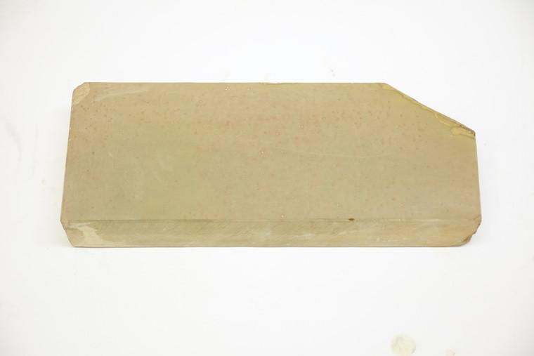 Shoubudani  lv 3 (a577)