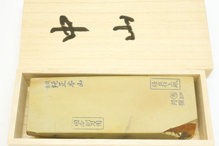 Nakayama Maruichi Kamisori Kiita Lv 5 (a627)