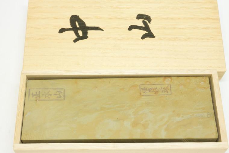 Nakayama Maruichi Suita Lv 4,5 (a628)