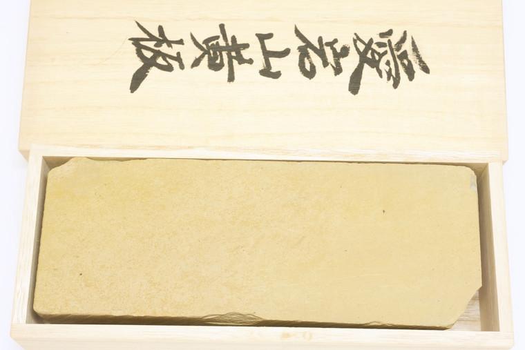 Atagoyama Nashiji Kiita lv 3,5 (a644)