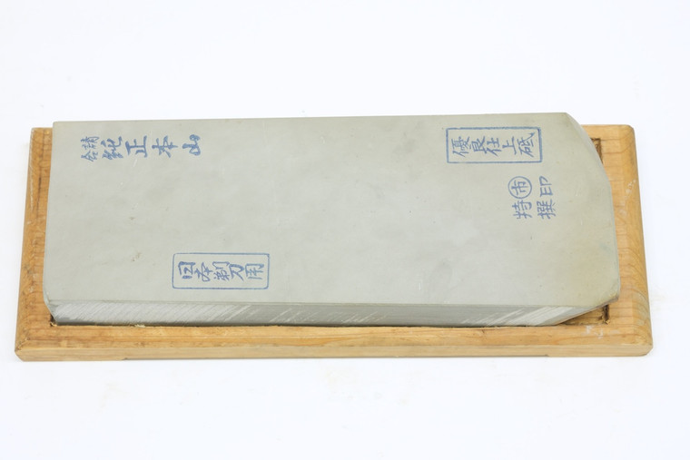 Nakayama Maruichi Kamisori Mizu Asagi Lv 5 (a663)