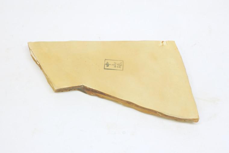 Nakayama Kiita Koppa Lv 4,5 (a665)