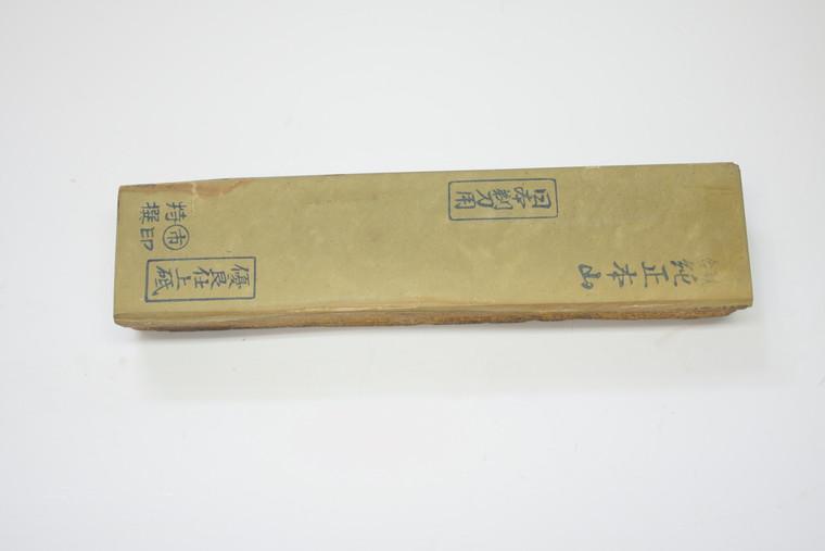 Nakayama Maruichi Kamisori Lv 5 (a728)