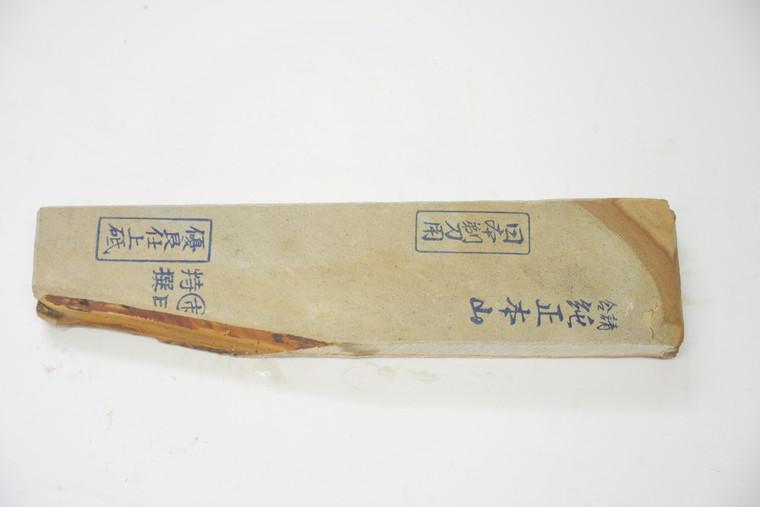 Nakayama Maruichi Kamisori Lv 5 (a773)