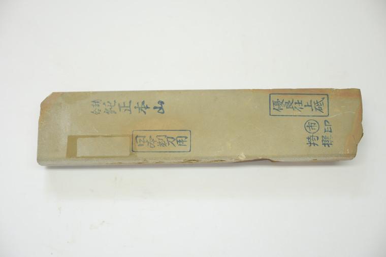 Nakayama Maruichi Kamisori Lv 5 (a774)