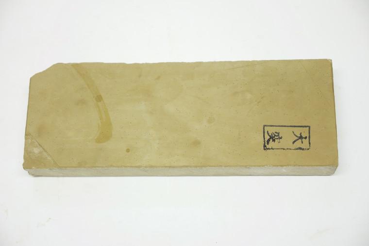 Ozuku lv 5+  (a783)