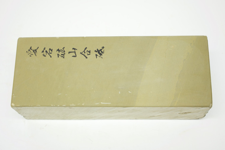Atagoyama Huge Lv 3,5 (a784)