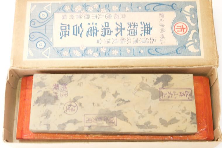 Nakayama Maruichi Kamisori Karasu Lv 5+ (a794)