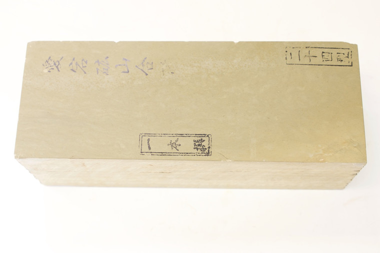 Atagoyama Huge Lv 4 (a795)