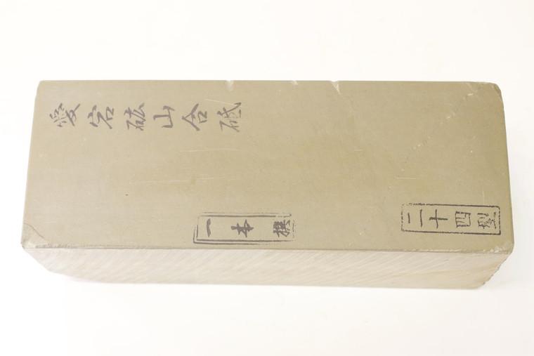 Atagoyama Huge Lv 3,5 (a796)