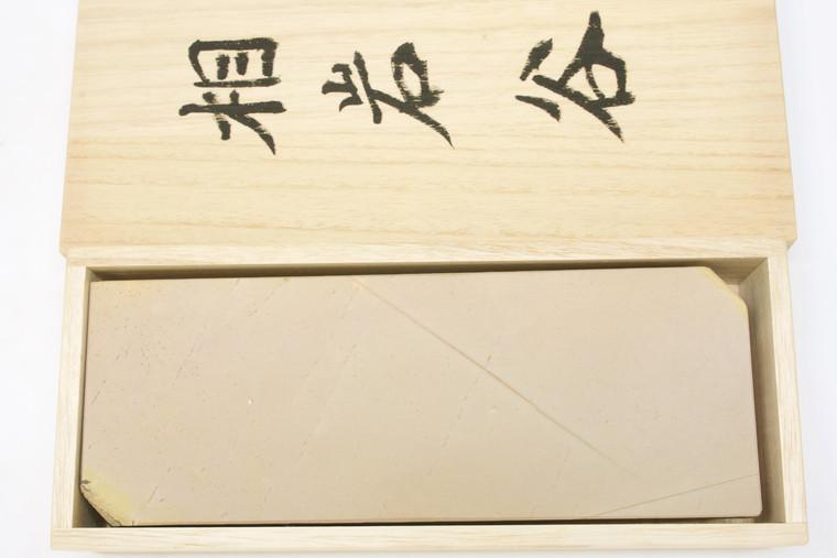 Aiiwatani Kiita Lv 3 (a803)