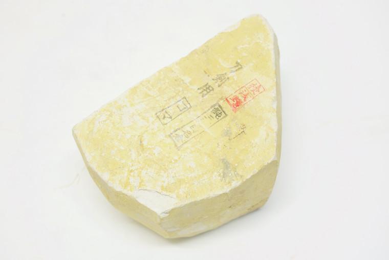 Asano Koma Nagura 920 g