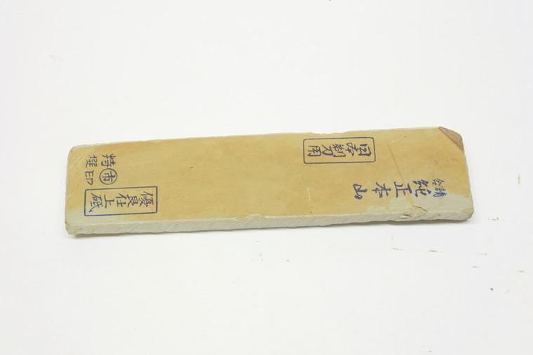 Nakayama Maruichi Kiita Kamisori Lv 5 (a817)