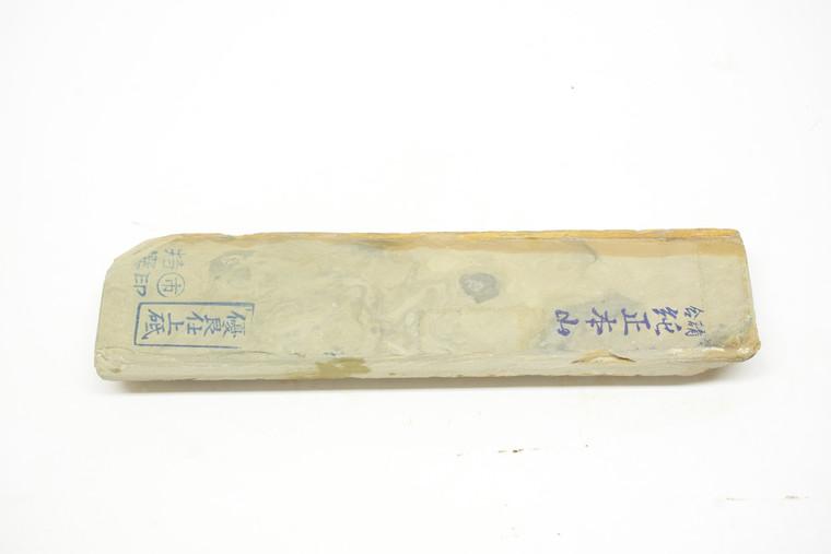 Nakayama Maruichi Karasu San Lv 5 (a828)