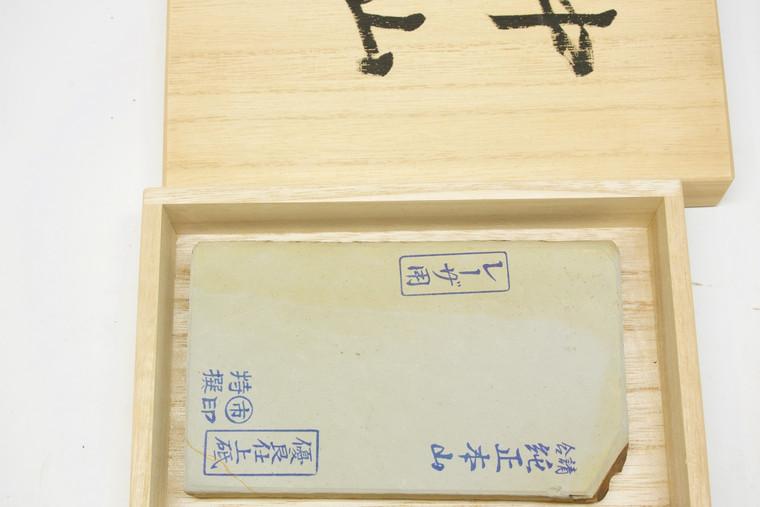 Nakayama Kamisori Mizu Asagi lv 5 (a834)
