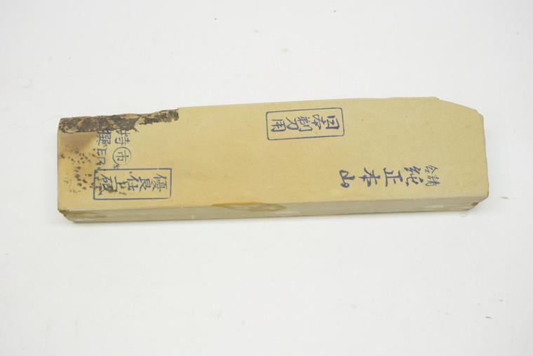 Nakayama Maruichi Kiita Kamisori Lv 5 (a840)