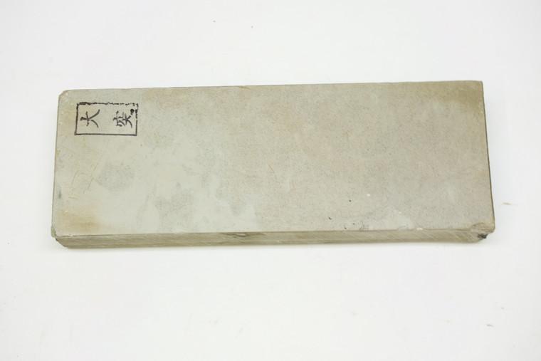 Ozuku Mizu Asagi lv 5+  (a841)