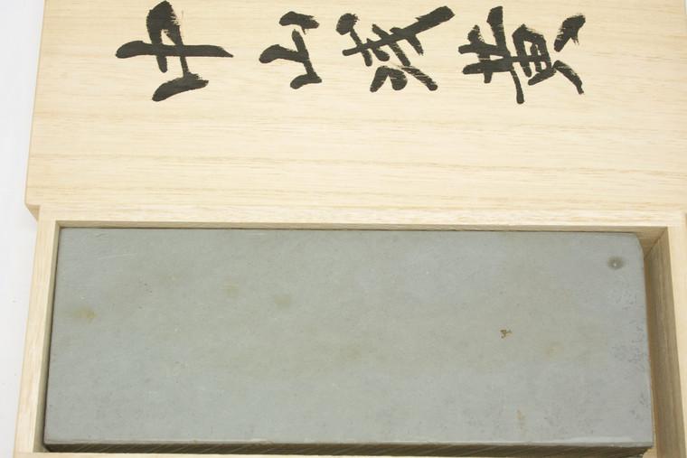 Nakayama Asagi Lv 5+ (a842)