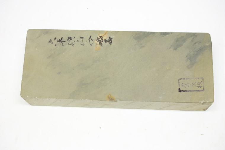 Oohira Karasu Lv 4 (a843)