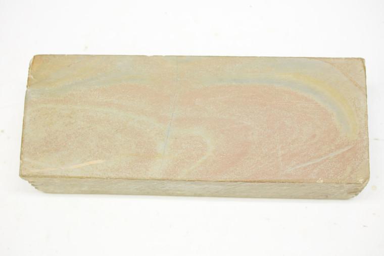 Nakayama Rainbow Lv 4 (a845)