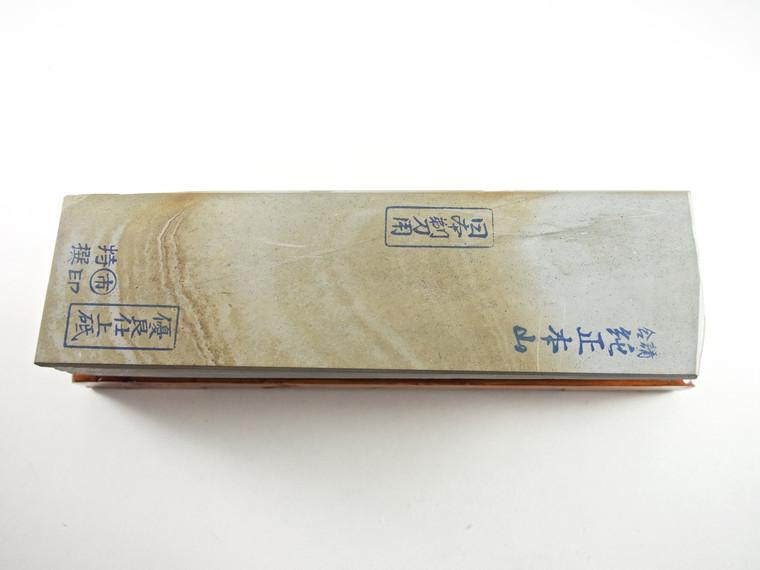 Nakayama Maruka Maruichi Asagi Lv 5+ (a993)
