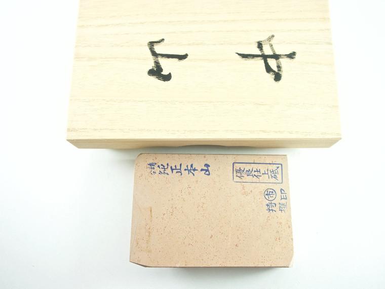 Nakayama Maruichi kiita Nashiji lv 5 (a916)