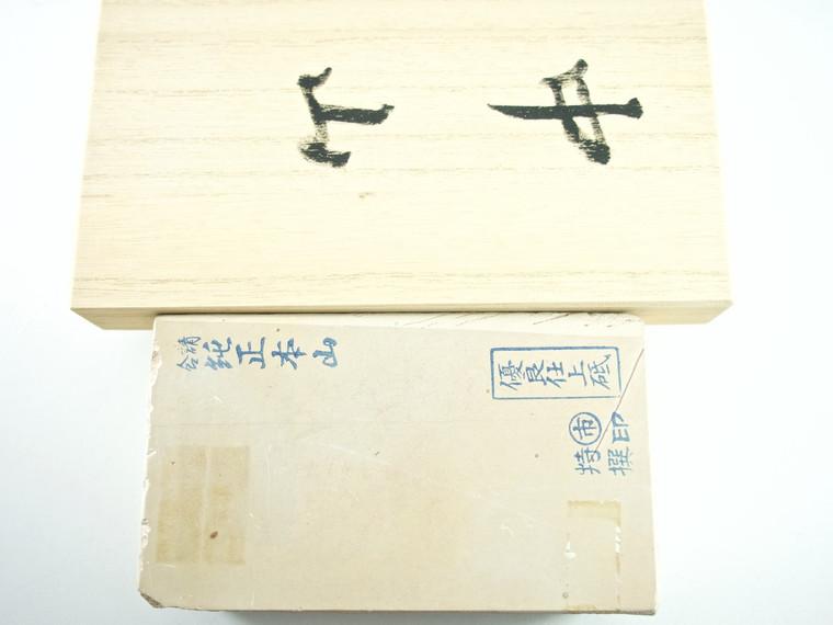 Nakayama Maruichi Kiita Nashiji lv 4 (a921)