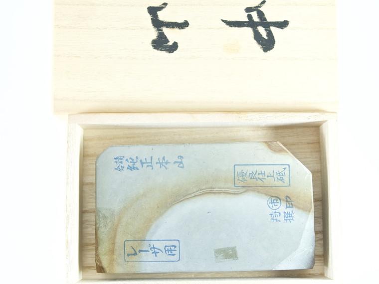 Nakayama Maruka Maruichi Kan lv 5+ (a1016)