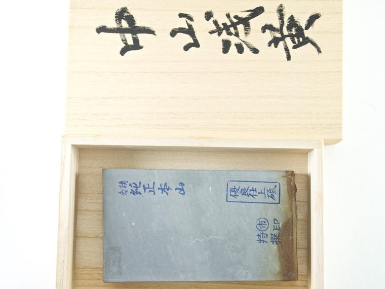 Nakayama Maruichi Kamisori Asagi lv 5+ (a1028)