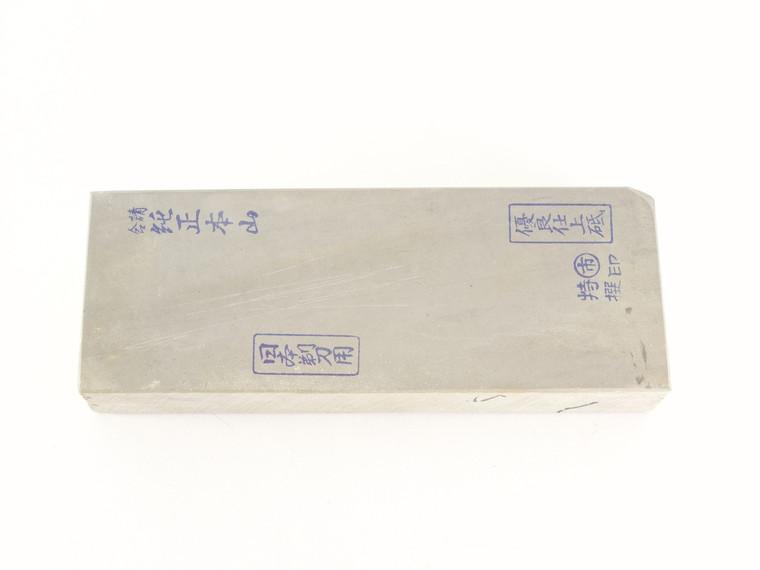 Nakayama Maruichi Kamisori Asagi Lv 5+ (a1047)
