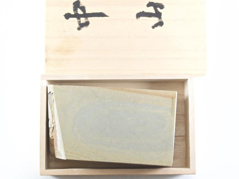 Nakayama Kamisori Kan lv 5+ (a1144)