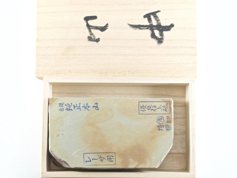 Nakayama Maruichi Kamisori lv 5+ (a1145)