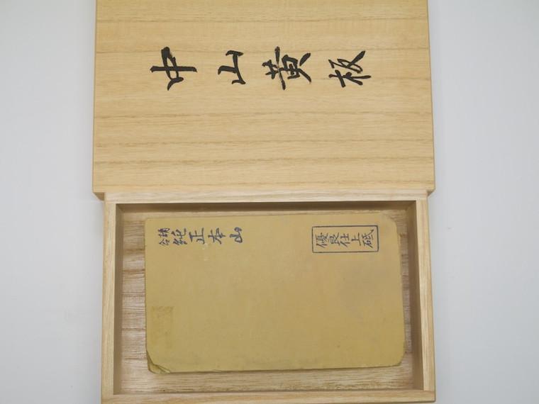 Nakayama Kiita Lv 3