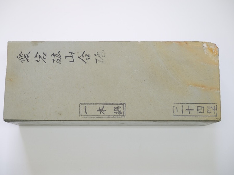 Big Atagoyama lv 4