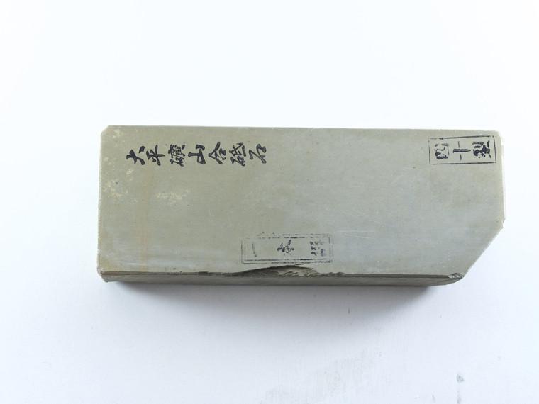Oohira Asagi Lv 3,5 (a1299)