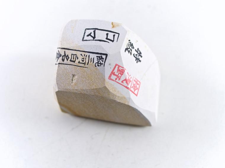 Asano Koma Nagura 157g