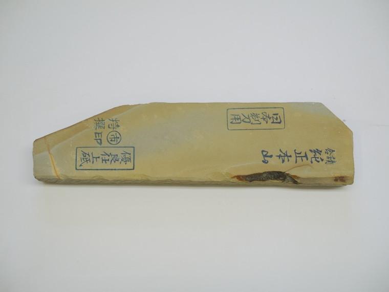 Nakayama Maruichi Kamisori Lv 4+