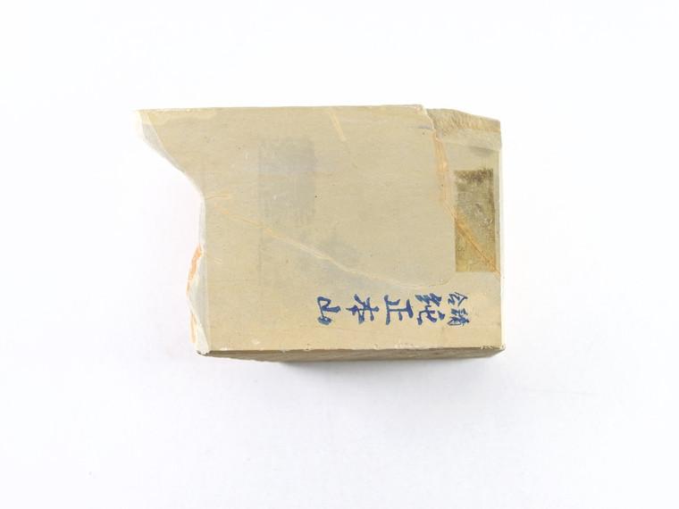 Small Nakayama Maruichi Lv 4,5 (a1379)