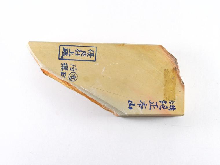 Small Nakayama Maruichi Lv 4,5 (a1386)