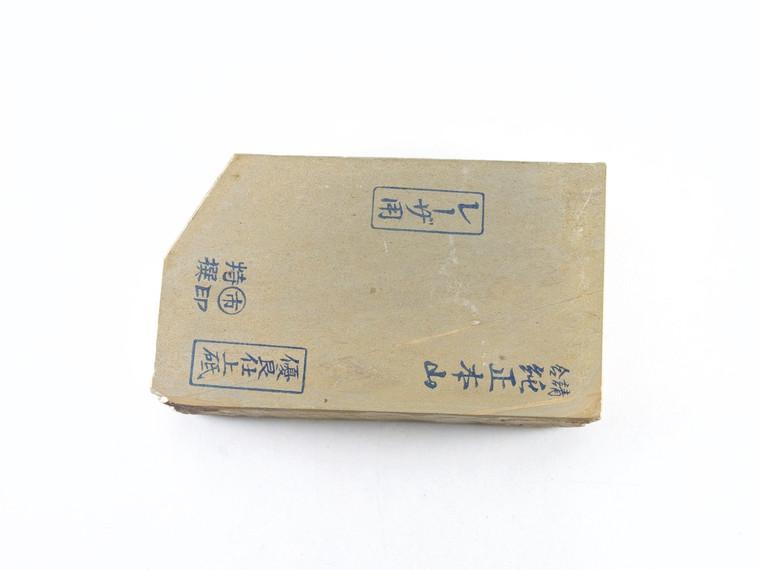 Nakayama Maruichi Kamisori lv 4,5 (a1389)