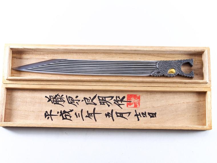 Yoshiaki Fujiwara 2nd Kiridashi  lion gold
