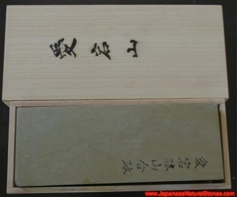 Big Atagoyama Nashiji lv 4