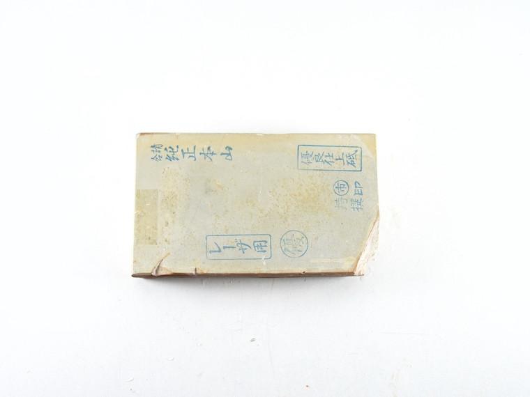 Nakayama Nashiji Maruichi Kamisori lv 5 (a1640)